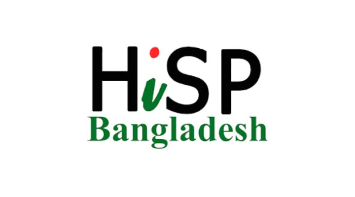 HISP Bangladesh Logo